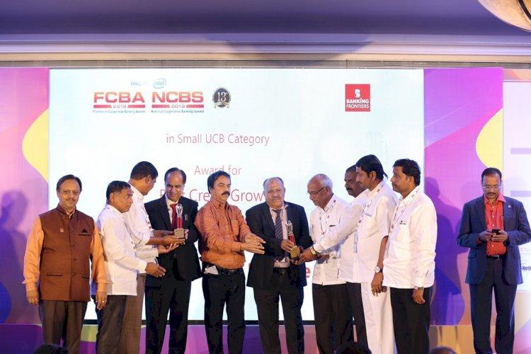 कृष्णा सहकारी बँकेचा गोव्यात राष्ट्रीय पुरस्काराने सन्मान