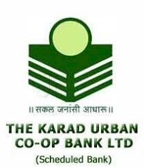 कराड अर्बन बँकेला रु.५९.२० कोटींचा ढोबळ नफा - डॉ. सुभाष एरम