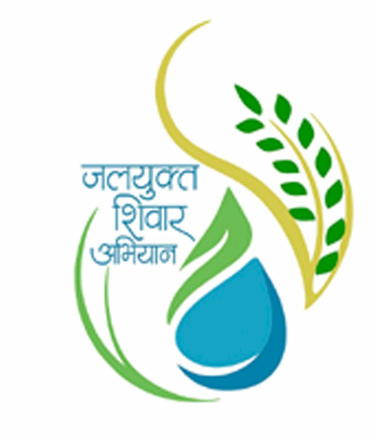 उद्दिष्टांपासून भरकटलेली योजना :  जलयुक्त शिवार आ. पृथ्वीराज चव्हाण (माजी मुख्यमंत्री, महाराष्ट्र राज्य)