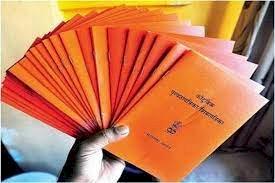 केसरी कार्ड धारकांनी नवीन आदेशाचा लाभ घ्यावा;तहसीलदार रणजित भोसले